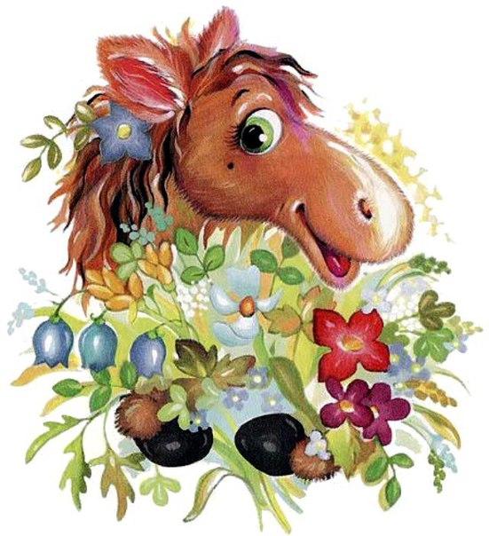 Картинки марта, открытки для девочек лошади