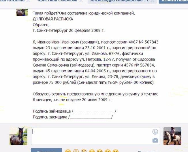 RA7baIxb1vk.jpg
