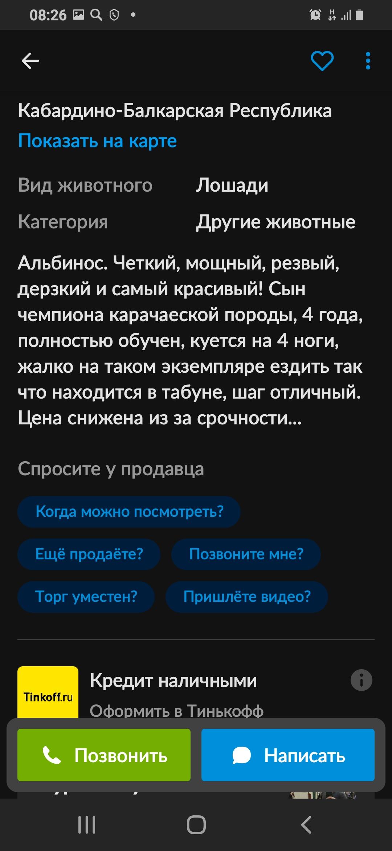 Screenshot_20210319-082649.jpg