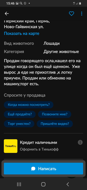 Screenshot_20210320-154610.jpg