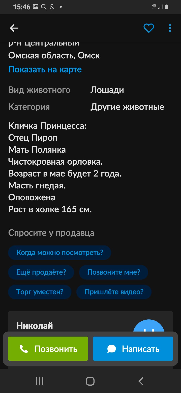 Screenshot_20210320-154655.jpg