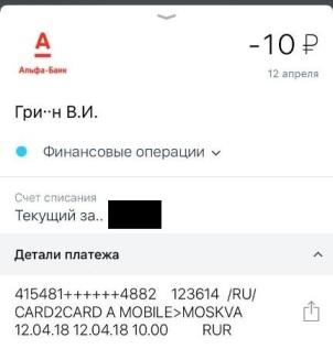 WhatsApp Image 2018-04-12 at 15.21.30.jpeg